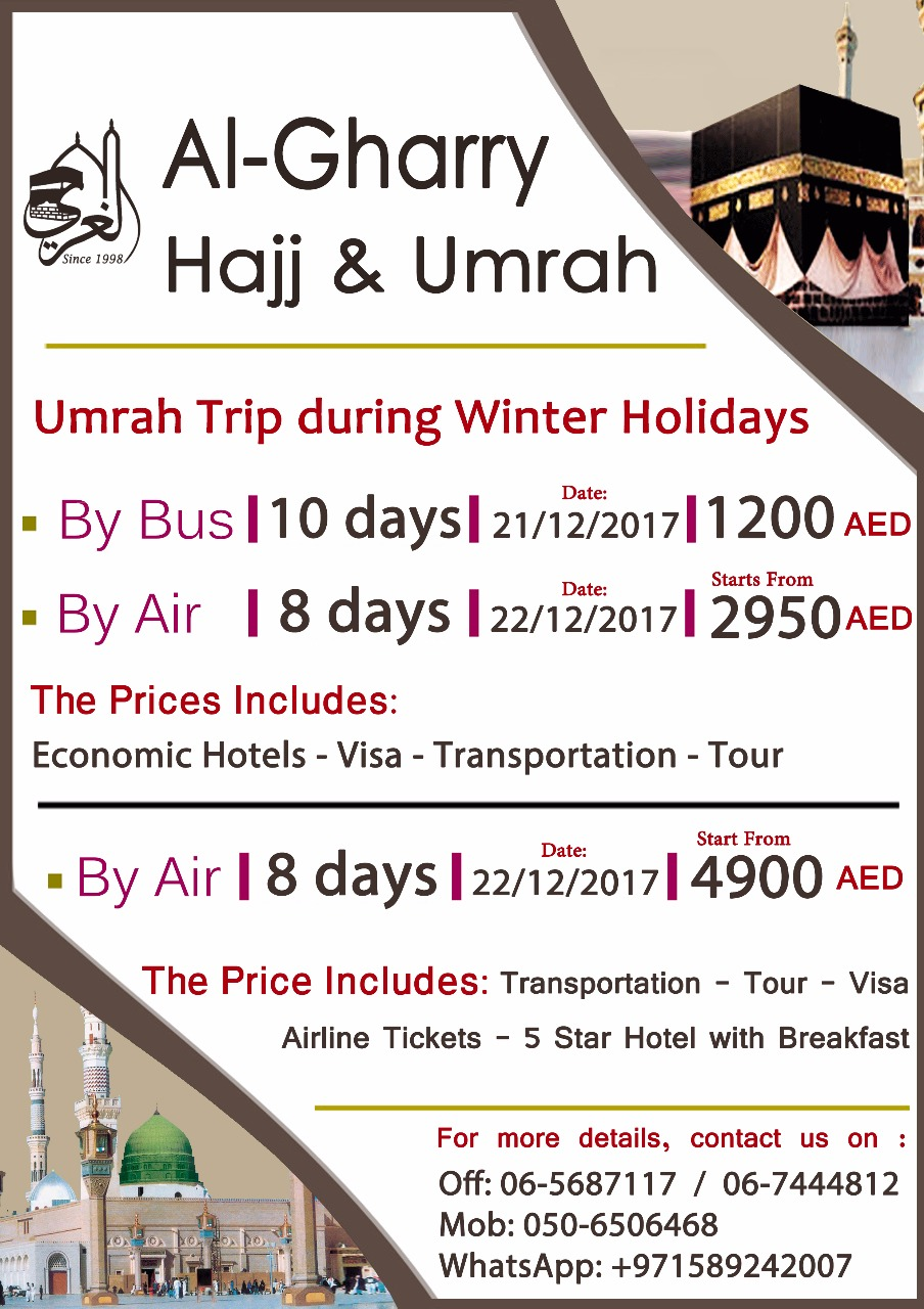 Umrah Trip During Winter Holidays
